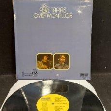Discos de vinilo: PERE TAPIAS - OVIDI MOLTLLOR / SIN TÍTULO / LP - DB-BELTER-1978 / MBC. ***/***. Lote 277046498