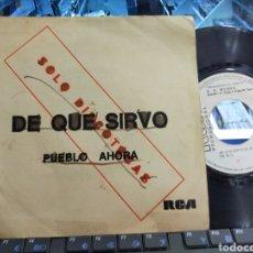 Discos de vinilo: B.B. MUÑOZ SINGLE PROMOCIONAL DE QUE SIRVO 1974. Lote 277061953