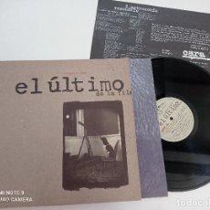 Discos de vinilo: EL ULTIMO DE LA FILA - ASTRONOMIA RAZONABLE - LP ORIGINAL EMI PERRO RECORDS 1993 // DISCO DE VINILO. Lote 277067688