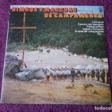 Discos de vinilo: HIMNOS Y MARCHAS DE CAMPAMENTO VINYL LP 1981 SPAIN 50.1610. Lote 277076568