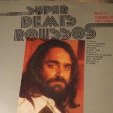 Discos de vinilo: VINILO LP SUPER DEMIS ROUSSOS. Lote 277100828