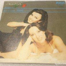 Discos de vinilo: SINGLE BACCARA - BAILA TU - EN EL AÑO 2000 - RCA VICTOR PB5860 -PEDIDO MINIMO 7€. Lote 277103178