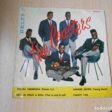Discos de vinilo: COASTERS, THE, EP, POISON IVY (HIEDRA VENENOSA) + 3, AÑO 1960. Lote 277110248