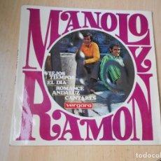 Discos de vinilo: MANOLO Y RAMON, EP, VIEJOS TIEMPOS + 3, AÑO 1968. Lote 277111188