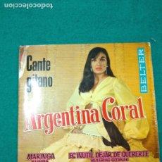 Discos de vinilo: ARGENTINA CORAL. CANTE GITANO. MARINGA + 3. EP BELTER 1962. Lote 277128018