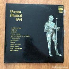 Discos de vinilo: VV.AA. - VERANO MUSICAL 1974 - LP HOLIDAYS CANDELA 1974 - PELOTA DE GOMA, RAFA'S FRIENDS, GRUPO 15,. Lote 277136913
