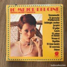 Discos de vinilo: HERMAN HELMER Y ORQUESTA - LO MEJOR DEL CINE VOL. 4 - LP IMPACTO 1975. Lote 277142678