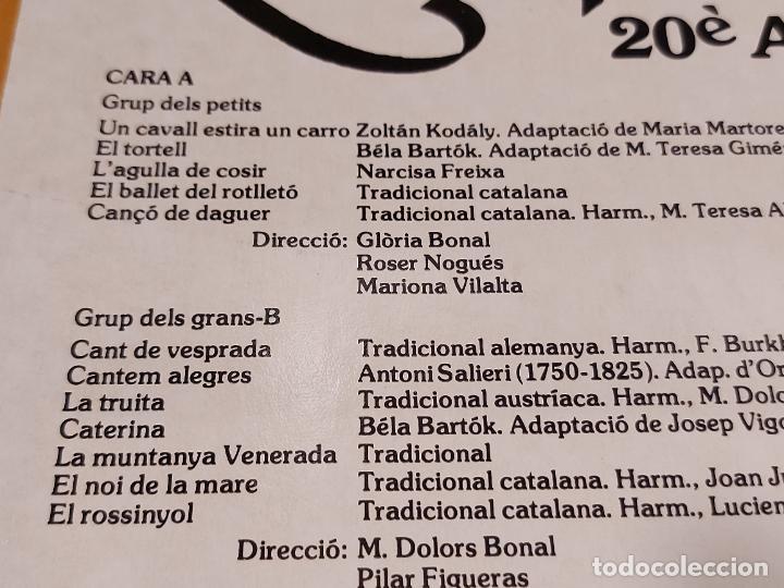 Discos de vinilo: LESQUITX / CORAL SANT JORDI / 20 ANIVERSARI 1962-1982 / LP - AUDIOFÓN-1982 / MBC. ***/*** - Foto 3 - 277148503