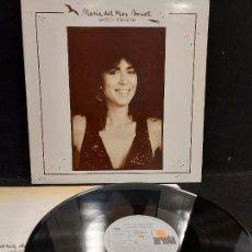 Discos de vinilo: MARIA DEL MAR BONET / GAVINES I DRAGONS / LP - ARIOLA-1987 / MBC. ***/*** LETRAS.. Lote 277149013