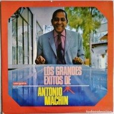Discos de vinilo: ANTONIO MACHIN, LOS GRANDES EXITOS DE ANTONIO MACHIN, VERGARA 7.174-XN. Lote 277158573