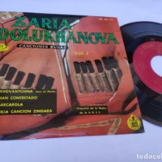 Discos de vinilo: EP ZARIA DOLUKHANOVA - CANCIONES RUSAS VOL. 1. Lote 277159213