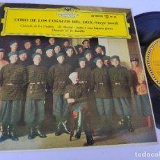 Discos de vinilo: EP CORO DE LOS COSACOS DEL DON - SERGE JAROFF - CANCION DE LOS CADETES + 3. Lote 277159238
