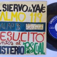 Discos de vinilo: KIKO ARGÜELLO - EP SPAIN PS - MINT * CON LIBRETO * EL SIERVO DE YAVE SALMO 119 * PAX NEOCATECUMENAL. Lote 277167448