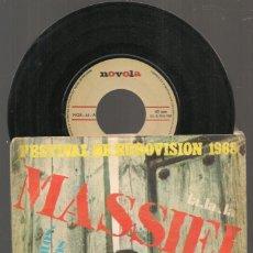 Discos de vinilo: DISCOS. SINGLES VINILO: MASSIEL. EUROVISION 1968. LA, LA, LA. (C/A39). Lote 277170973