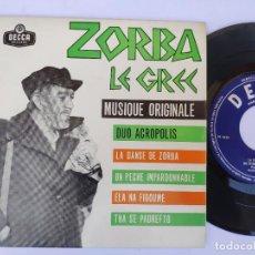 Discos de vinilo: OST ZORBA LE GREK - EP PORTUGAL PS - MINT * DUO ACROPOLIS * LA DANSE DE ZORBA + 3 * DECCA. Lote 277171648