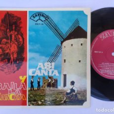 Discos de vinilo: ASI CANTA Y BAILA LA MANCHA - EP SPAIN PS - MINT * CON LIBRETO * EL RINCO DE UN ARCA + 5 * AÑO 1965. Lote 277172453