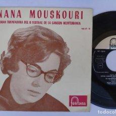 Discos de vinilo: NANA MOUSKOURI - EP SPAIN PS - MINT * GRAN TRIUNFADORA FESTIVAL CANCIÓN MEDITERRÁNEA * 1960. Lote 277172558