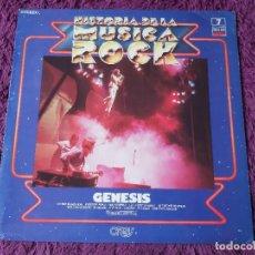 Discos de vinilo: GENESIS – HISTORIA DE LA MUSICA ROCK VINYL LP 1981 SPAIN 9-LP-004. Lote 277178568