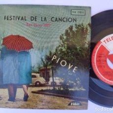 Discos de vinilo: PIOVE - EP SPAIN PS - MINT * 9ª FESTIVAL DE LA CANCIÓN - SAN REMO 1959. Lote 277180128