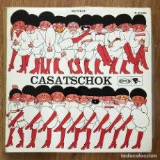 Discos de vinilo: EMIL POTIOMKINE - CASATSCHOK - LP BARCLAY 1969. Lote 277220843