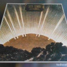 Discos de vinilo: SECTA SONICA - ASTROFERIA -, LP, CASTRELOS + 8, AÑO 1977. Lote 277237013