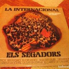 Discos de vinilo: VV/AA EN CATALÀ LP LA INTERNACIONAL ELS SEGADORS BELLA CIAO L´ESTACA ESPAÑA 1977. Lote 277242448
