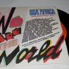 Discos de vinilo: UN VINILLO SINGLE USA FOR AFRICA. Lote 277263613