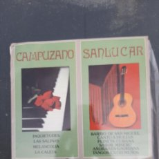 Discos de vinilo: DISCO FELIPE CAMPUZANO Y MANOLO SANLUCAR. Lote 277269003