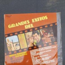 Discos de vinilo: DISCO GRANDES EXITOS DEL CINE (LA GUERRA DE LAS GALAXIAS,GREASE,ENCUENTROS EN LA TERCERA FASE ETC). Lote 277272288