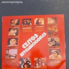 Discos de vinilo: DISCO ÉXITOS INTERNACIONALES. Lote 277281253