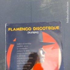 Discos de vinilo: DISCO FLAMENCO DISCOTEQUE (RUMBAS). Lote 277282328