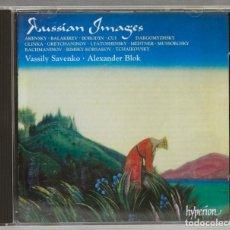 Discos de vinilo: CD. RUSSIAN IMAGES. SAVENKO. BLOK. Lote 277285618