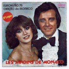 Discos de vinilo: DISCO SINGLE - CALINE ET OLIVIER TOUSSAINT - IM 10184 (1978). Lote 277304688