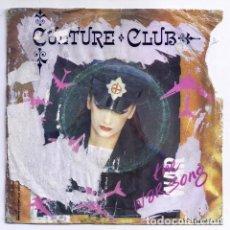 Discos de vinilo: DISCO SINGLE - CULTURE CLUB - 524105 (1984). Lote 277304948