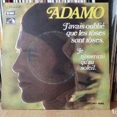 Discos de vinilo: **ADAMO - J'AVAIS OUBLIÉ QUE LES ROSES SONT ROSES - SG AÑO 1972 - PROMOCIÓN - LEER DESCRIPCIÓN. Lote 277421198