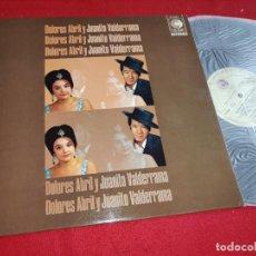 Discos de vinilo: DOLORES ABRIL Y JUANITO VALDERRAMA LP 1974 CLAVE EXCELENTE ESTADO. Lote 277449648