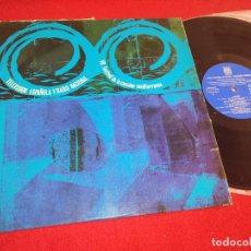 Discos de vinilo: VII FESTIVAL CANCION MEDITERRANEA DUO DINAMICO+LUISITA TENOR+ALICE DONA+MARIA++ LP 1965 PROMO. Lote 277452873
