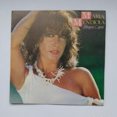 Discos de vinilo: MARIA MENDIOLA - (DUO BACCARA) STUPID CUPID / THE TIME OF YOUR LIFE - SINGLE. TDKDS21. Lote 277508503