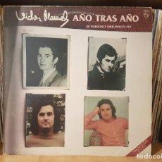 Discos de vinilo: *VICTOR MANUEL - AÑO TRAS AÑO (20 VERSIONES ORIGINALES) - DOBLE LP AÑO 1982 - LEER DESCRIPCIÓN. Lote 277511013
