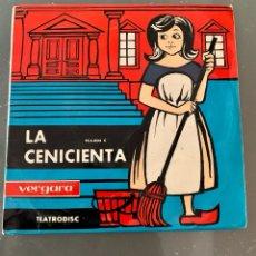 "Discos de vinilo: ""LA CENICIENTA"" VINILO. Lote 277519913"