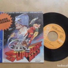 Discos de vinilo: SINGLE - BANDA SONORA ORIGINAL - A: SUPERSONIC MAN - B: ON MY WAY - RCA VICTOR - 1979. Lote 277577323