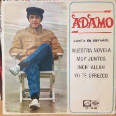 Discos de vinilo: *ADAMO - NUESTRA NOVELA + 3 - EP AÑO 1967 - PROMOCIÓN - LEER DESCRIPCIÓN. Lote 277622013