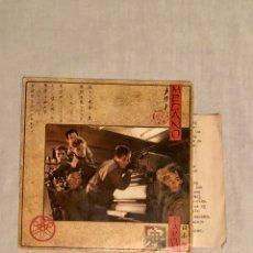 Discos de vinilo: MECANO SINGLE JAPON 80'S PROMO+ RADIO INSERT. Lote 277658583