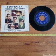 Discos de vinilo: DISCO DE VINILO DE 45RPM FÓRMULA V, MONEDAS DE AMOR DE 1972.. Lote 277677738