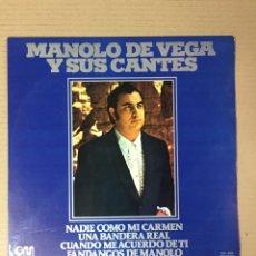Discos de vinilo: LP MANOLO DE VEGA Y SUS CANTES. VINILO COMO NUEVO, SIN USO. Lote 277716118