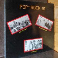 Disques de vinyle: LP ALBUM , VARIOS , POP ROCK 91. Lote 277740893
