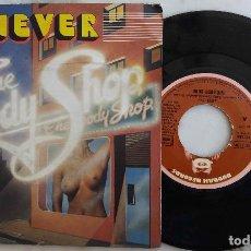 Discos de vinilo: THE BODY SHOP, NEVER. SINGLE FRANCIA. Lote 277742098
