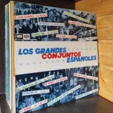 Discos de vinilo: LP ALBUM , GRANDES CONJUNTOS ESPAÑOLES. Lote 277744553