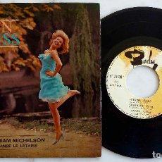 Discos de vinilo: ANTON LETKISS ET SON ORCHESTRE, LETKISS + 3. EP ORIGINAL FRANCIA. Lote 277750633