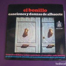 Discos de vinil: CANCIONES Y DANZAS DE ALBACETE BONILLO - EP HISPAVOX 1966 - SEC FEMENINA FET JONS - FOLK JOTAS. Lote 277759918